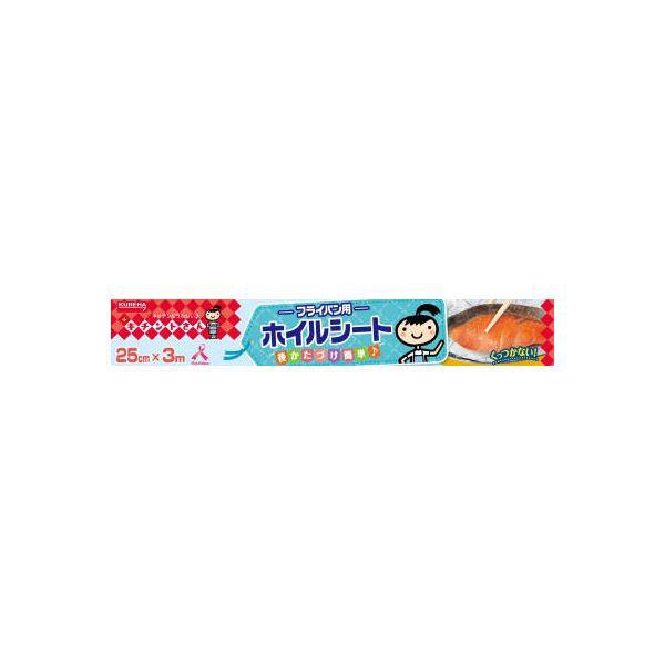 最大1,500円OFFクーポン利用可 還元祭 [お徳用5点...