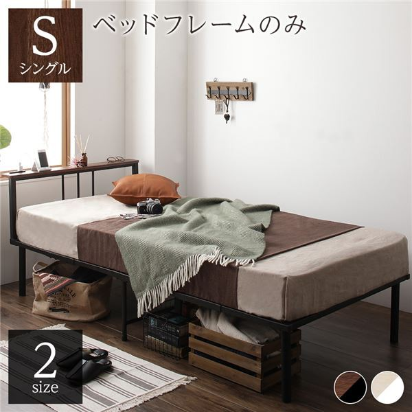 BIGSALE 最大1,000円OFFクーポン利用可 ベッド シ...
