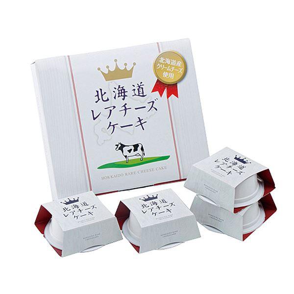 北海道レアチーズケーキ/ギフトセット [4個入り] ...
