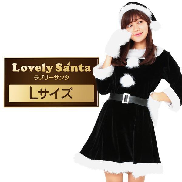 サンタ 大きいサイズ 黒 ブラック レディース <...