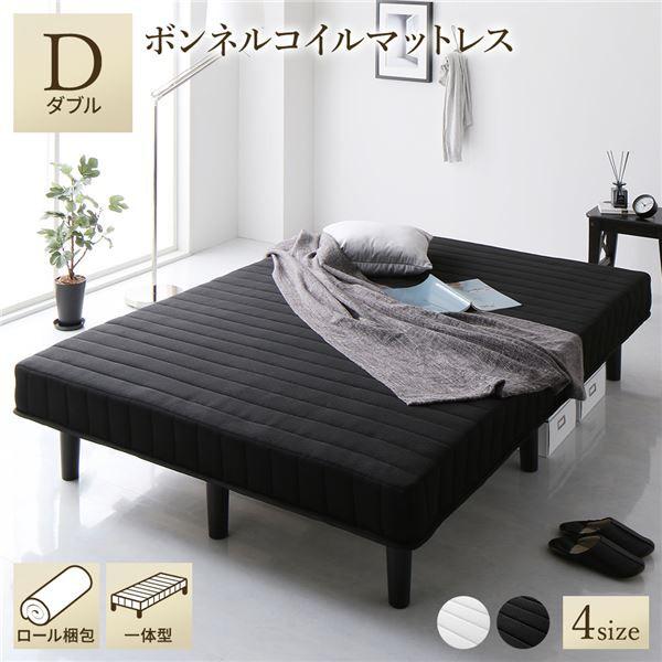 ベッド 脚付き マットレス ダブル 通常丈 一体型 ...