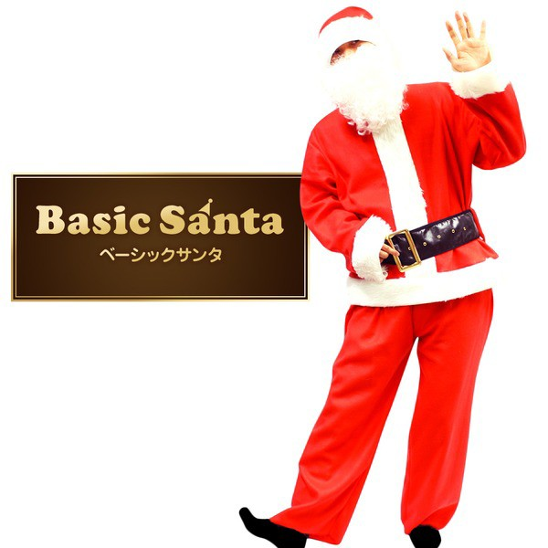 サンタ 衣装 メンズ 男性用 サンタコス 本格的 サ...