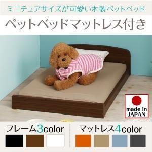 ベッド [マットレス付] フレームカラー:ブラウン...