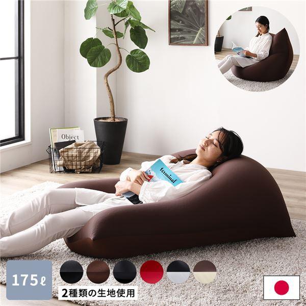 ビーズクッション 日本製 110cm×71cm 特大 2WAY ...