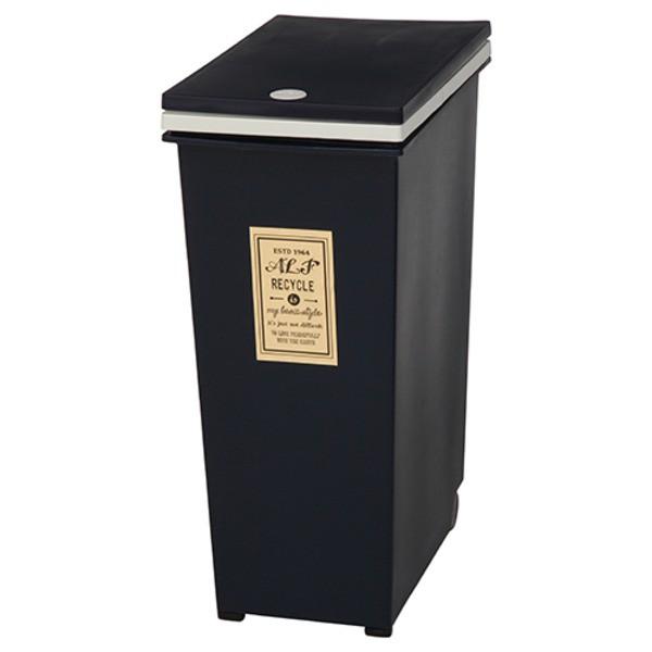 プッシュ式ダストボックス/ゴミ箱 〔45L ネイビー...