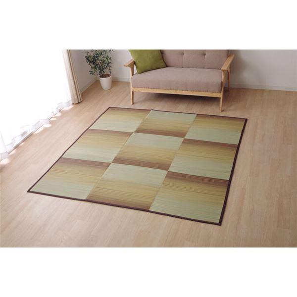 い草 ラグマット/絨毯 〔約2畳 ブラウン 約180cm...