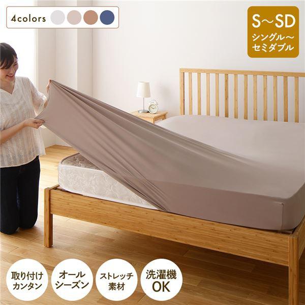 BIGSALE 最大1,000円OFFクーポン利用可 ボックス...