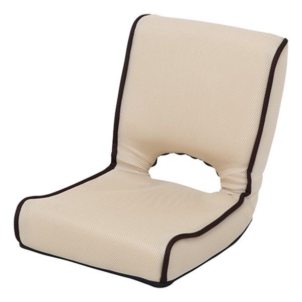 低反発 座椅子/パーソナルチェア 〔アイボリー〕 ...