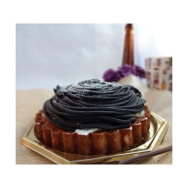 黒いモンブラン 1台 (直径約12cm) 〔送料無料〕