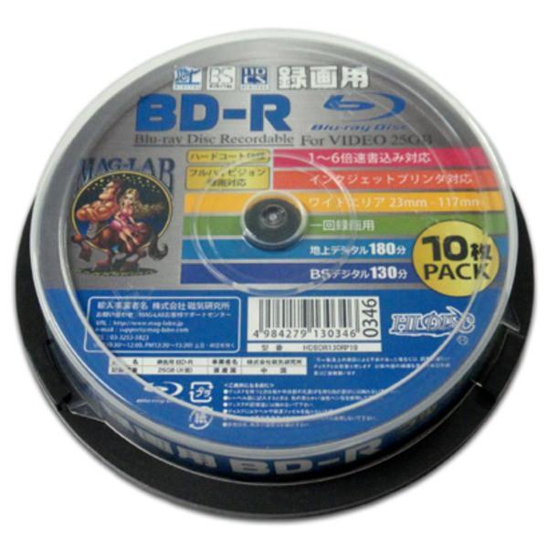 HI DISC  BD-R ブルーレイディスク 録画用 25GB B...