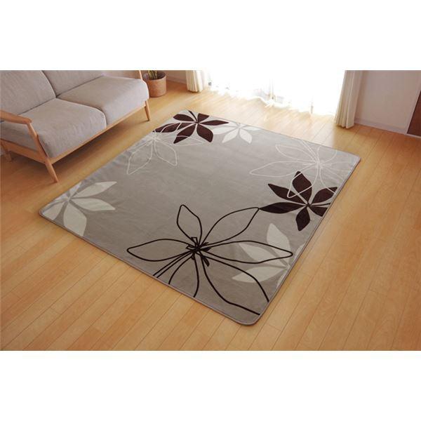 ラグマット カーペット 2畳 洗える 花柄 リーフ柄...