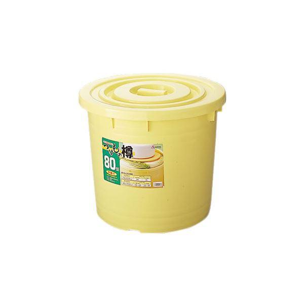 漬物樽/漬物容器 〔80型〕 直径566mm×高さ475mm ...