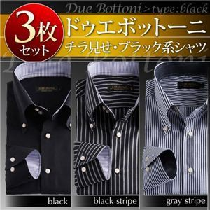 ワイシャツ3枚セット【Fiesta】S チラ見せドゥエ...