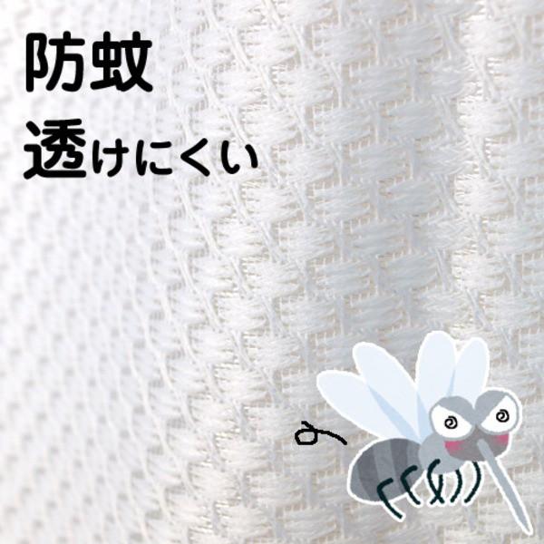蚊・ハエが嫌がるミラーレースカーテン 2枚組 100...