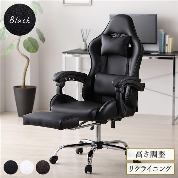 チェア ゲーミング オフィス パソコン 学習 椅子 ...