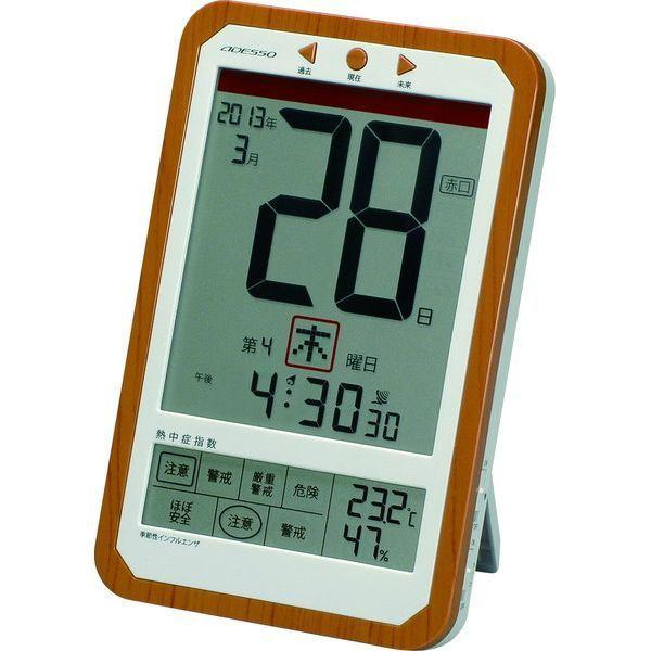 ADESSO(アデッソ) デジタル日めくり電波時計 C-...