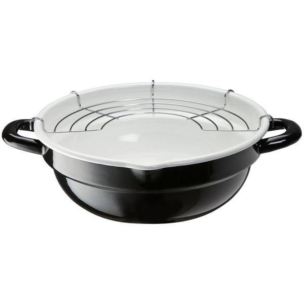 ホーロー製天ぷら鍋/揚げ物鍋 〔24cm〕 揚げ網付...