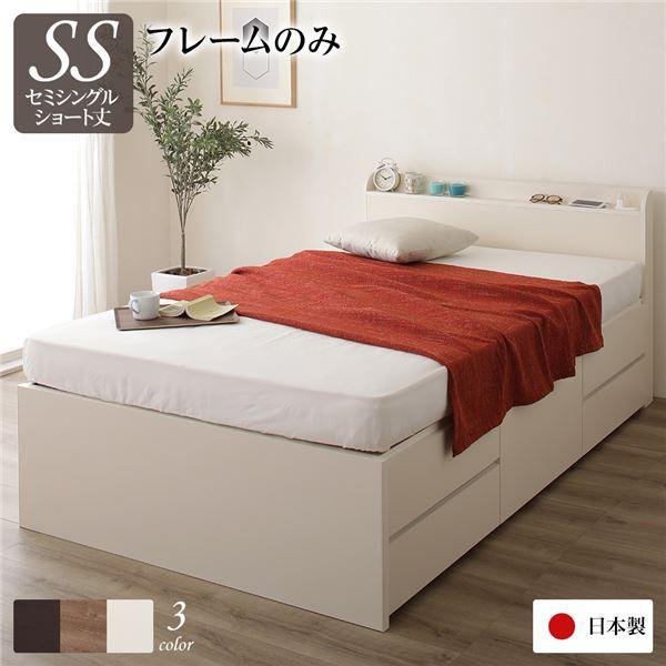薄型宮付き 頑丈ボックス収納 ベッド ショート丈 ...