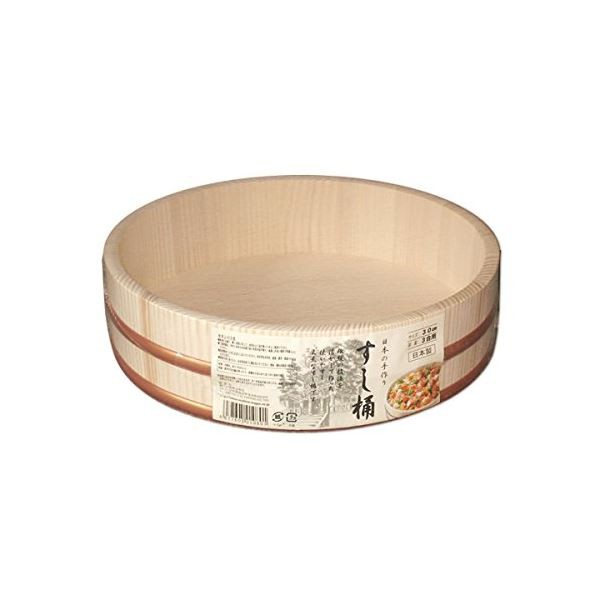 寿司桶/飯台 〔3合 30cm〕 家庭向きサイズ 日本製...