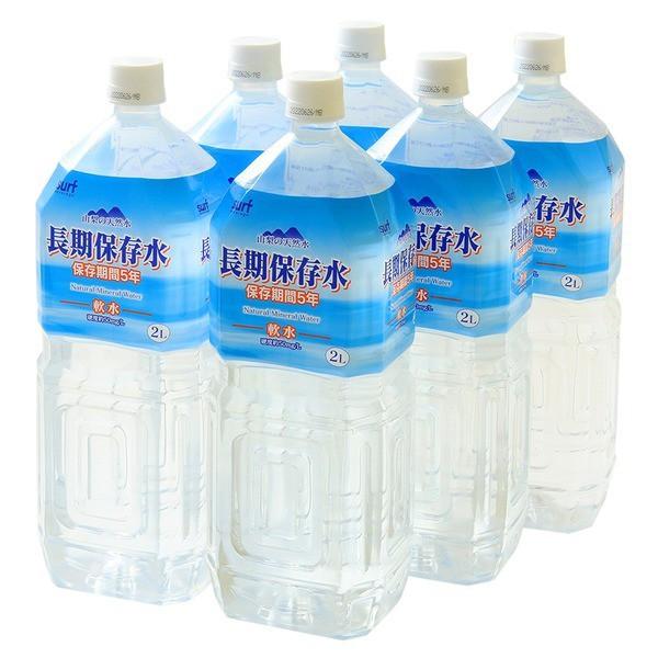 長期保存水 5年保存 2L×12本(6本×2ケース) サ...