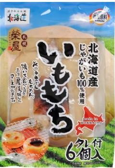 北海道 榮屋いももち6玉(タレ付) 【お取り寄...