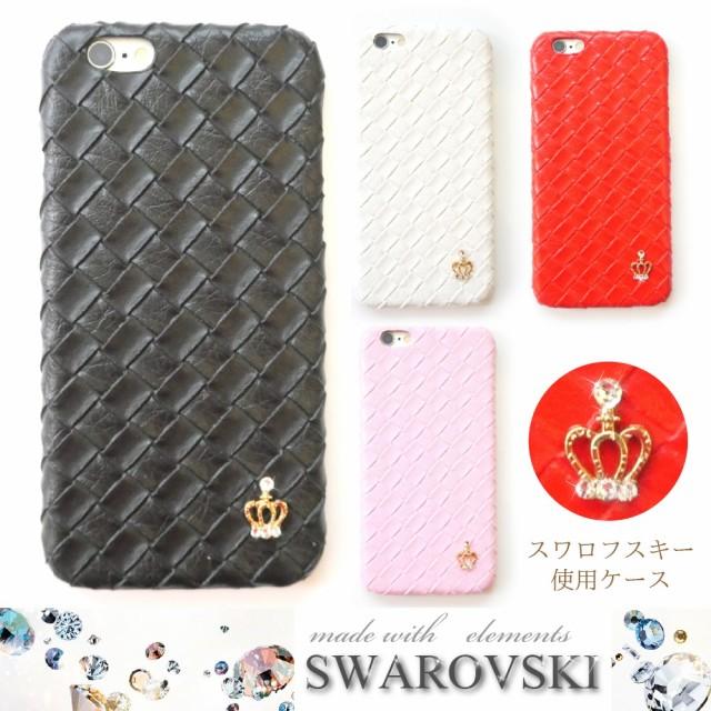 b41fc32c65 iPhone8 iPhone7 6s 6 Plus ケース カバー 編み込み レザー調 キラキラ スワロフスキー 使用 かわいい 革 【