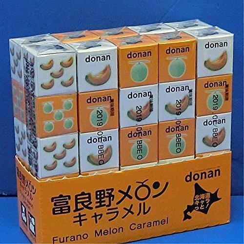 富良野メロン サイコロキャラメル 10粒×10...