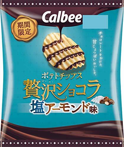 カルビー ポテトチップス贅沢ショコラ塩アーモン...