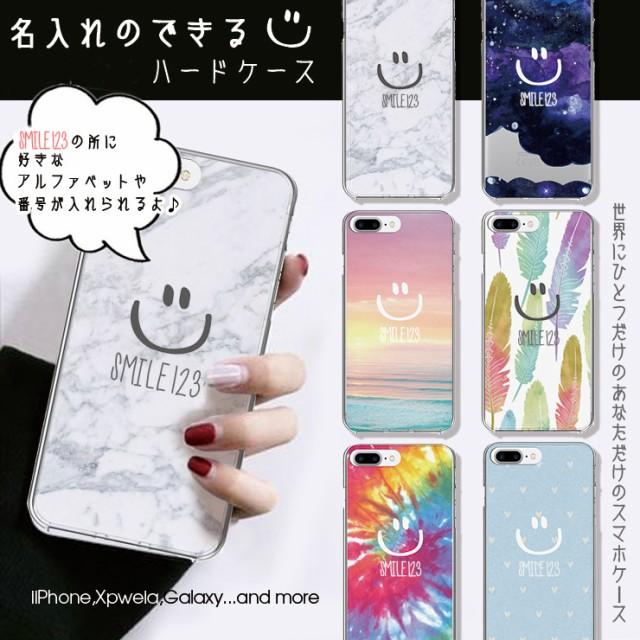 名入れできる iPhone x ケース アイフォンx スマ...