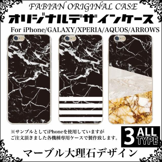 大理石 マーブル ストーン 送料無料 iPhone8 Plus...