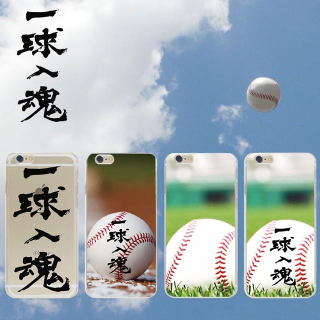 iPhone x ケース アイフォンx スマホ カバー ハー...