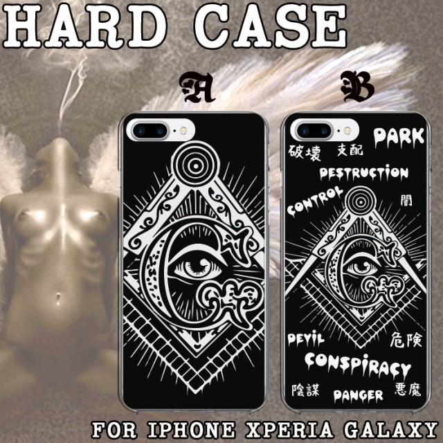 iPhone x ケース xs xr アイフォンx スマホ カバ...