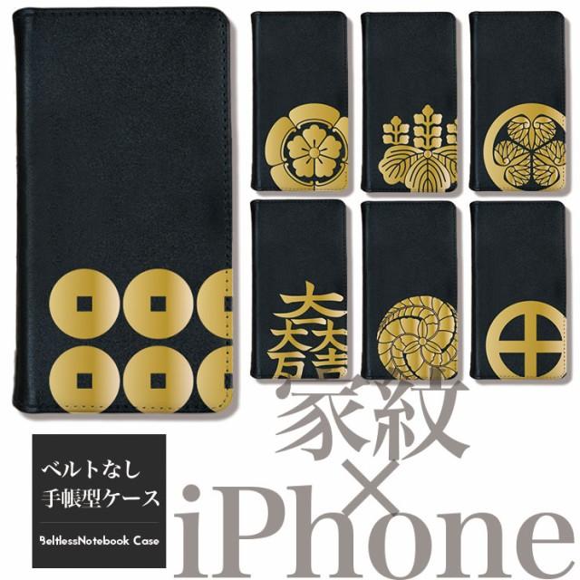 iPhoneX iPhone8 iPhone8Plus iPhone7/7Plus iPho...