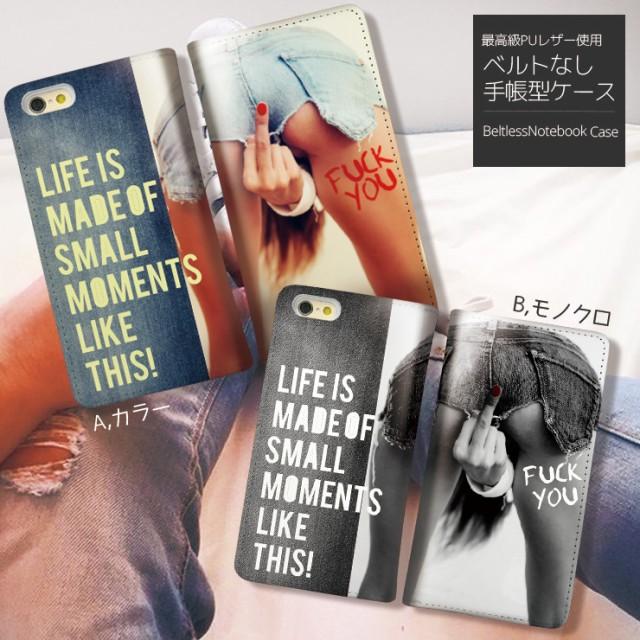 iPhone8 ケース iPhone8Plus 手帳型 スマホ ケー...