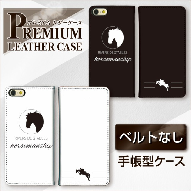 iPhoneX iPhone8 Plus iPhone7 6s SE ベルトなし ...
