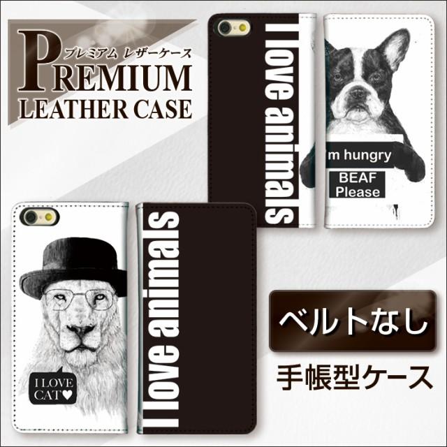 iPhoneX iPhone8 Plus iPhone7 6s SE ベルトなし ...