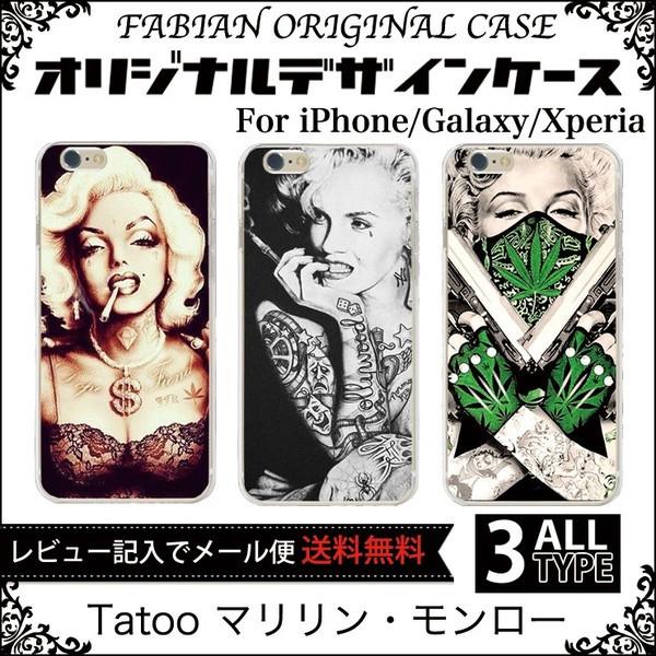 iPhone7 ケース iPhone7Plus スマホ カバー ハー...