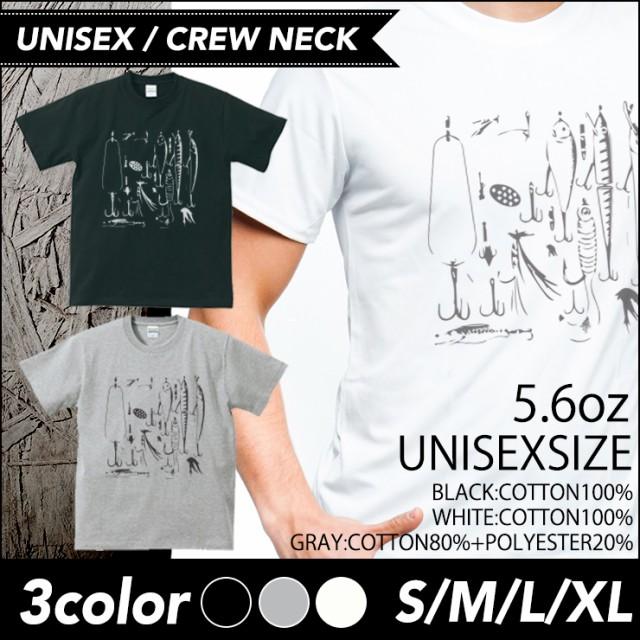 ◆送料無料◆Tシャツ ペア Uネック 丸首 半袖 綿 ...