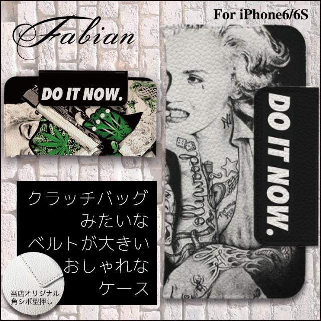 ◆送料無料◆iPhone8 Plus iPhone7 6s SE 手帳型 ...