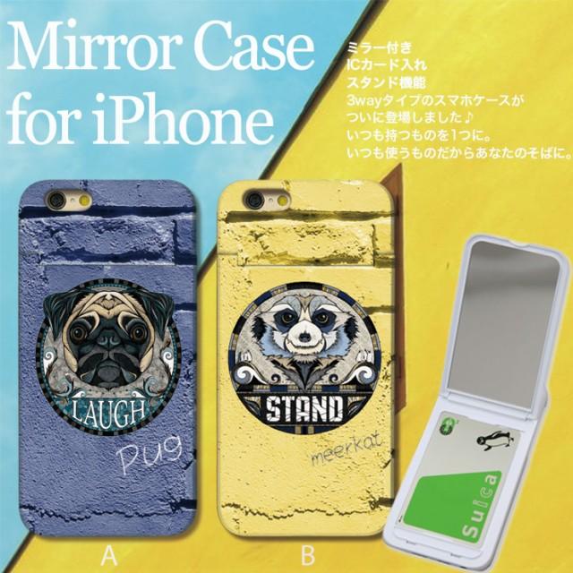 iPhone8 Plus iPhone7 6s SE ミラー 付き カード...