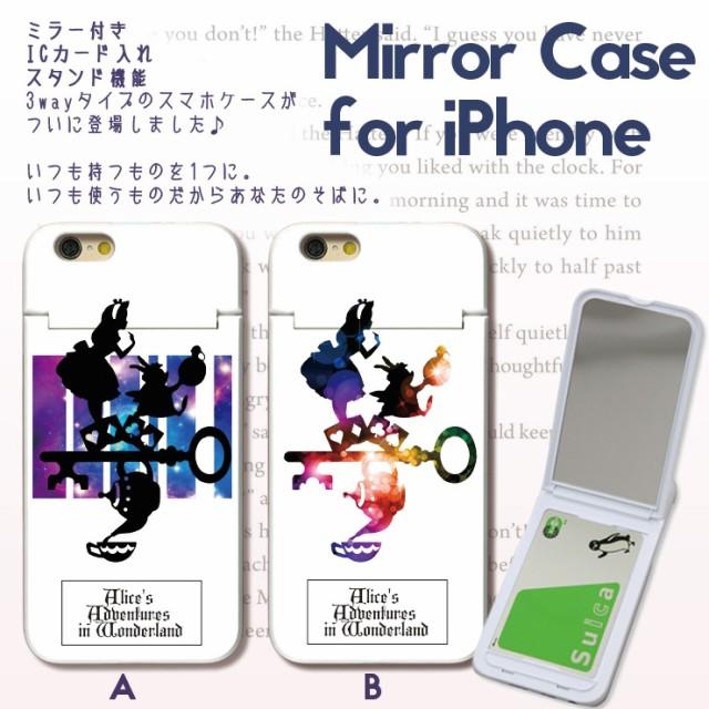 iPhone X ケース 8/8Plus 7/7Plus 6s/6sPlus SE/5...