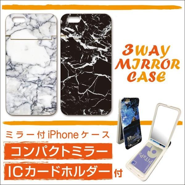 iPhone8 ケース iPhone8Plus ミラー付き 鏡 スマ...