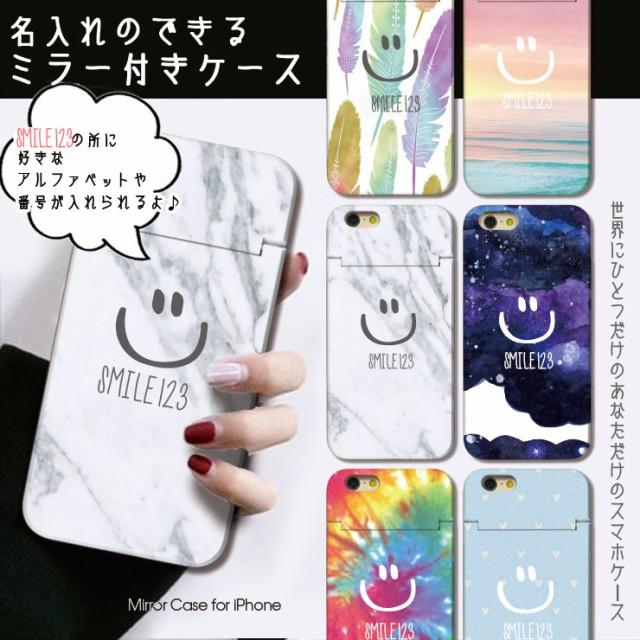 名入れできる iPhone X ケース 8/8Plus 7/7Plus 6...