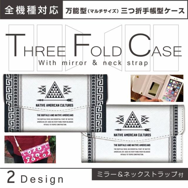 送料無料 iPhone8 Plus iPhone7 6 SE 三つ折り 手...