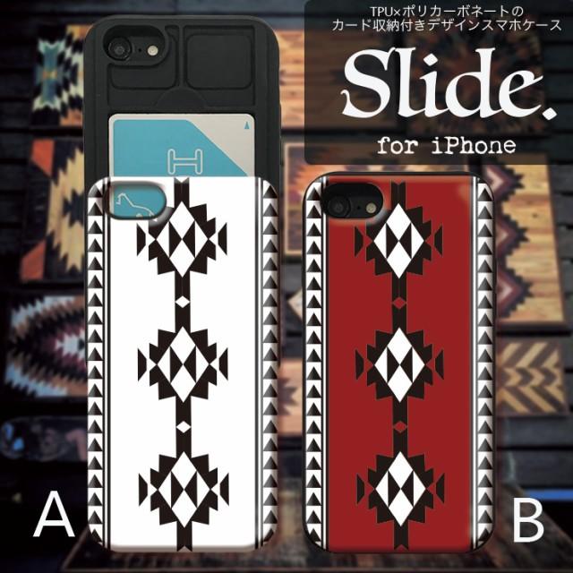 iPhone X ケース 8/8Plus 7/7Plus 6s/6sPlus ICカ...