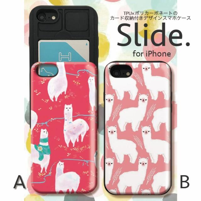 iPhone8 ケース iPhone8Plus  スマホ ハードケー...
