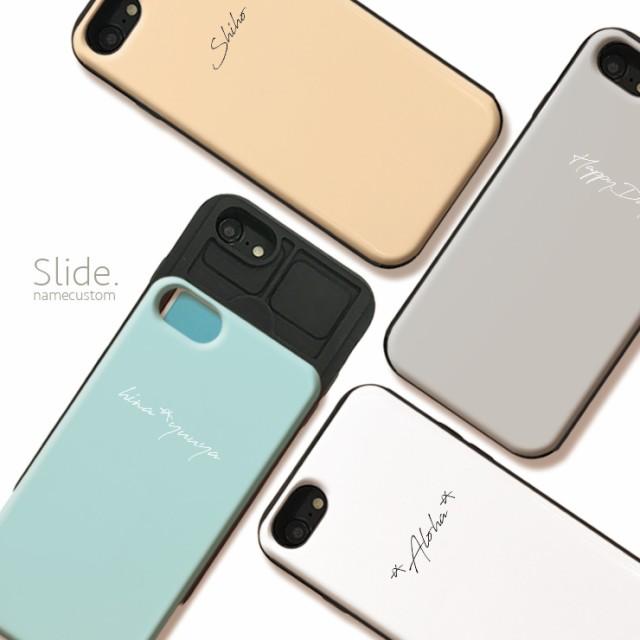 名入れ iPhone X ケース 8/8Plus 7/7Plus 6s/6sPl...