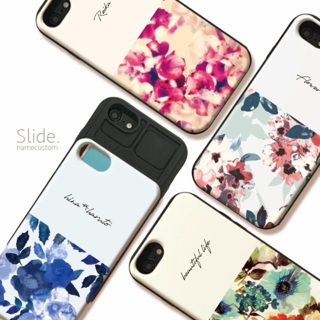 名入れ iPhone8 ケース iPhone8Plus 鏡 スマホ ハ...