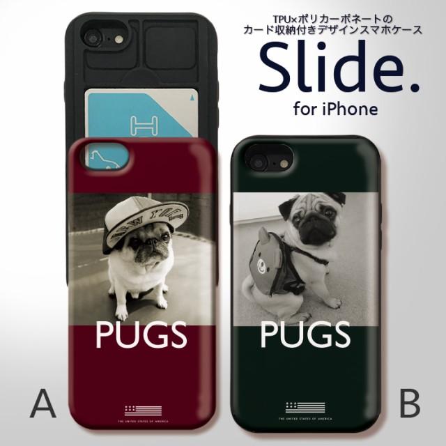 iPhone8 ケース iPhone8Plus スマホ ハードケース...