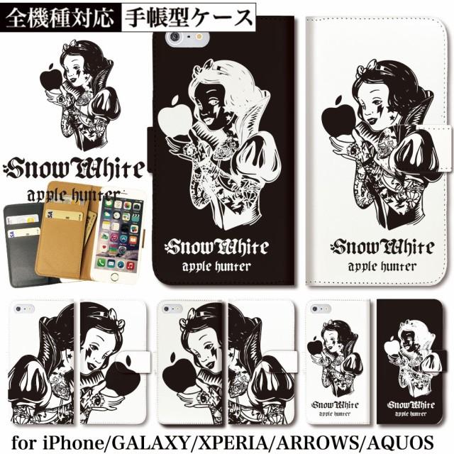 白雪姫 snow white 送料無料 手帳型ケース iPhone...